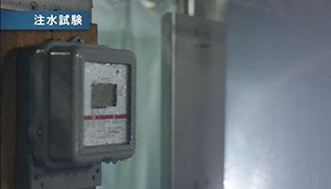 電気計器の型式承認
