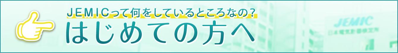 begin_banner